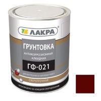 Грунтовка Лакра ГФ-021 красно-коричневая 1 кг