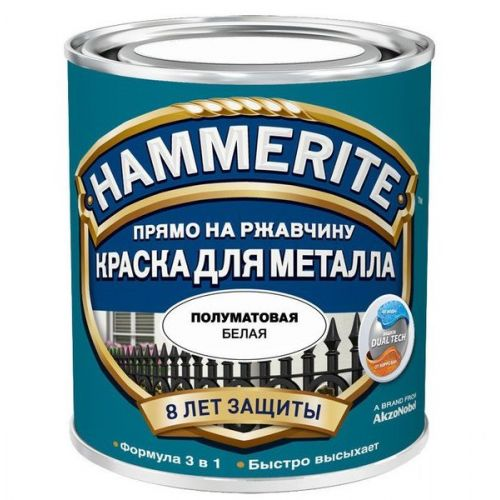 Краска по ржавчине Hammerite гладкая полуматовая белая 0,25 л