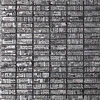 Мозаика из мрамора Skalini Impress IMS-7