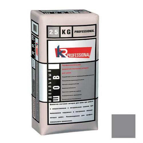 Затирка цементно-песчаная для швов KR Professional Идеальный шов серая 25 кг
