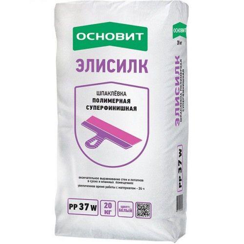 Шпатлевка суперфинишная полимерная Основит Элисилк PP37 W 20 кг