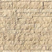 Искусственный камень White Hills Лоарре 490-20 песочный