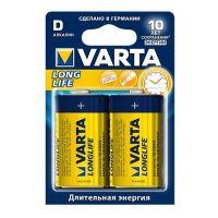 Батарейка алкалиновая Varta Longlife D 2 шт.