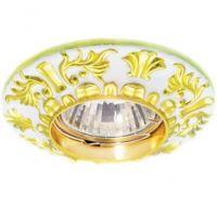 Светильник точечный встраиваемый Italmac Regal 51 1 46 MR16 белый с золотом 50 Вт