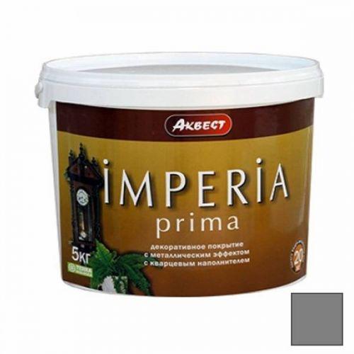 Акриловое декоративное покрытие Аквест Imperia Prima Silver 1кг