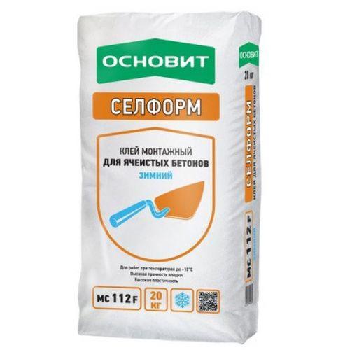 Клей монтажный для ячеистого бетона Основит Селформ MC112F зимний 20 кг