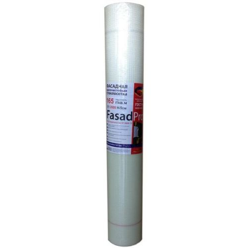 Сетка стеклотканеваяFasadPro фасадная щелочестойкая
