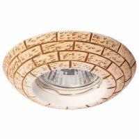 Светильник точечный встраиваемый Italmac Verona 51 25 20 MR16 античный камень 50 Вт