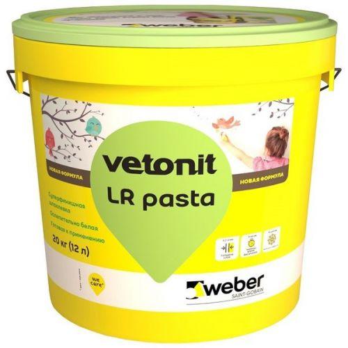 Шпатлевка суперфинишная Weber.Vetonit LR Pasta 20 кг