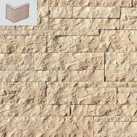 Угловой элемент White Hills Лоарре 490-25 песочный