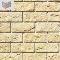 Угловой элемент White Hills Йоркшир 405-25 песочный